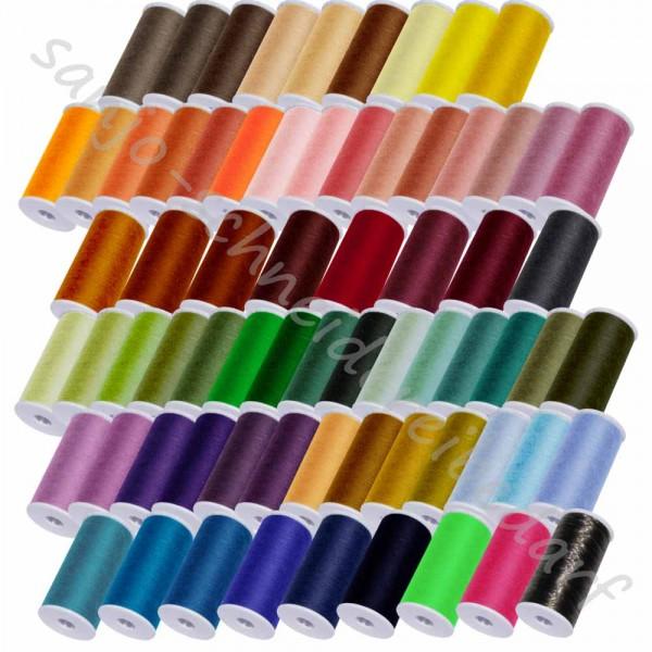 Nähgarn Polyester (200 m / Stärke 100) - 10er-Set (10 verschiedene Farben)